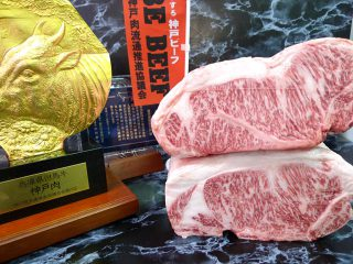 美味しい神戸牛
