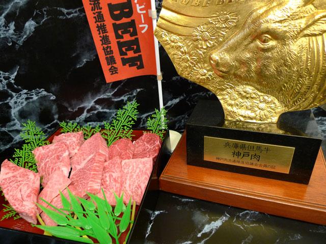 神戸牛ギフトの神戸牛串懐石『六甲のしずく』