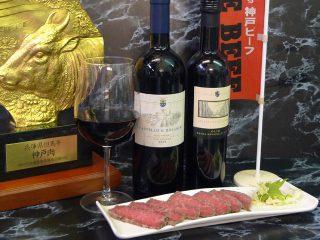 神戸牛ローストビーフ