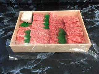 焼肉用上カルビ(包装)