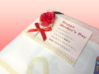 母の日メッセージカードイメージ