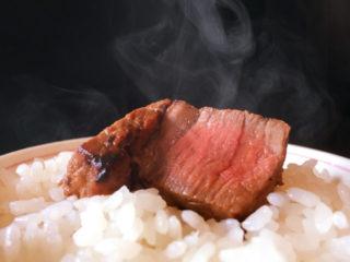 神戸牛味噌漬けとご飯